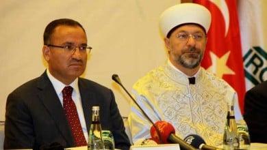 Photo of Başbakan Yardımcısı Bekir Bozdağ'dan Çok Önemli Açıklama:
