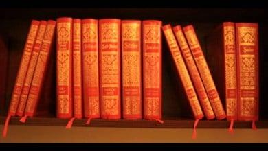 Photo of Risale Okuyanın Kuran Okumasına Gerek Yok mu ?