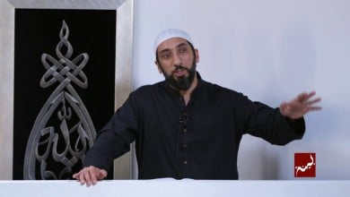 Photo of Sünnet'e karşı işlenen suç