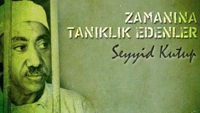 Photo of SEYYİD KUTUP (1906-1967)