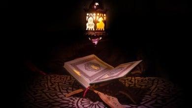 Photo of Kur'an Dinlemek Anlamaktır