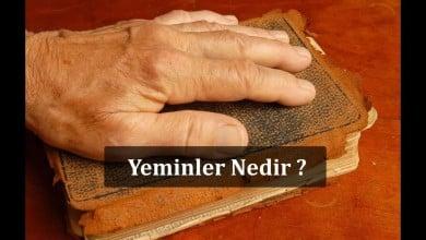 Photo of Yemin (Kasem) ne demektir ve Allah Neden Yemin Eder?