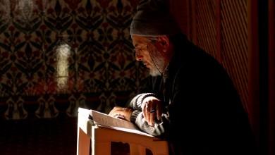 Photo of Kur'an Müslümanlığına Sapık Diyenlere İthaf Olunur